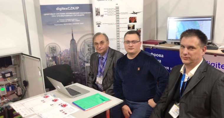 digitex na FIRETECH '2019 Ukraina