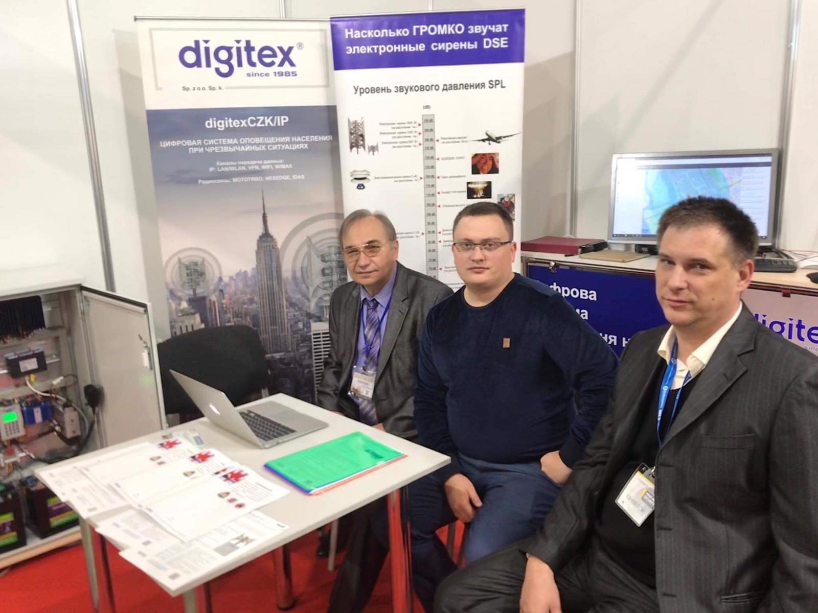 digitex na FIRETECH '2019 Ukraina