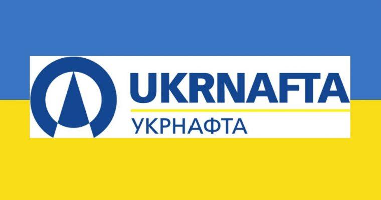Syreny alarmowe DSE w Ukrnafta